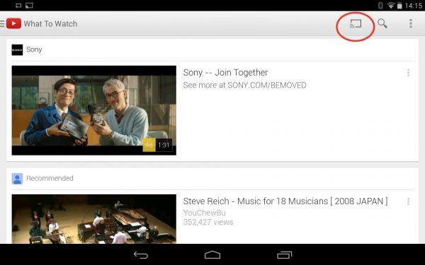 YouTube with Chromecast icon