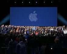Apple WWDC stage 2016