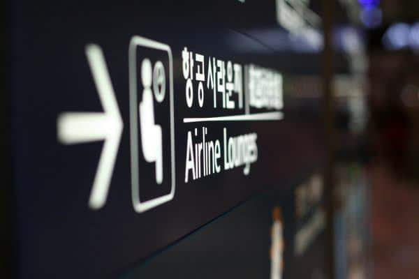 Lounges sign