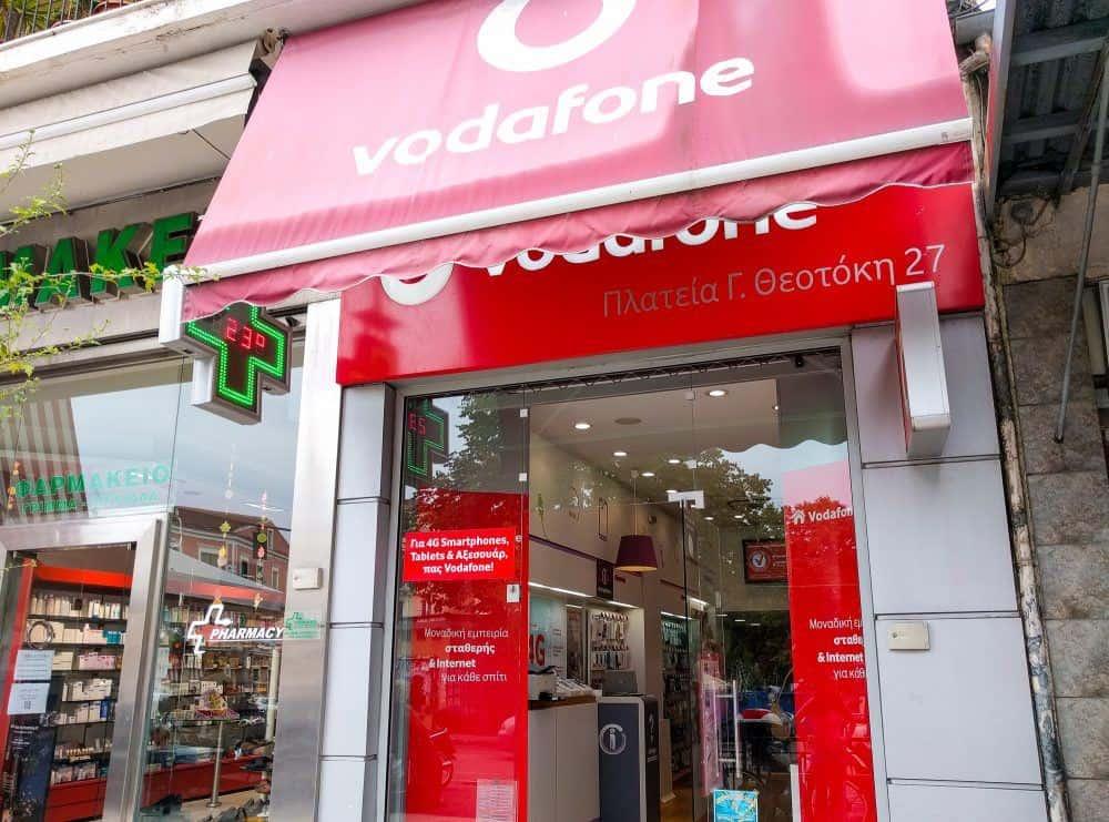 Vodafone store, Corfu