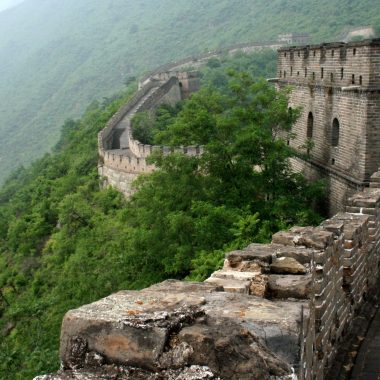 Great Wall China Online