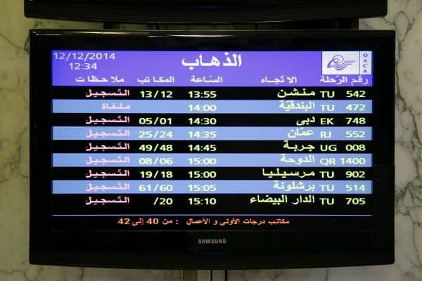 Airport Sign in Arabic