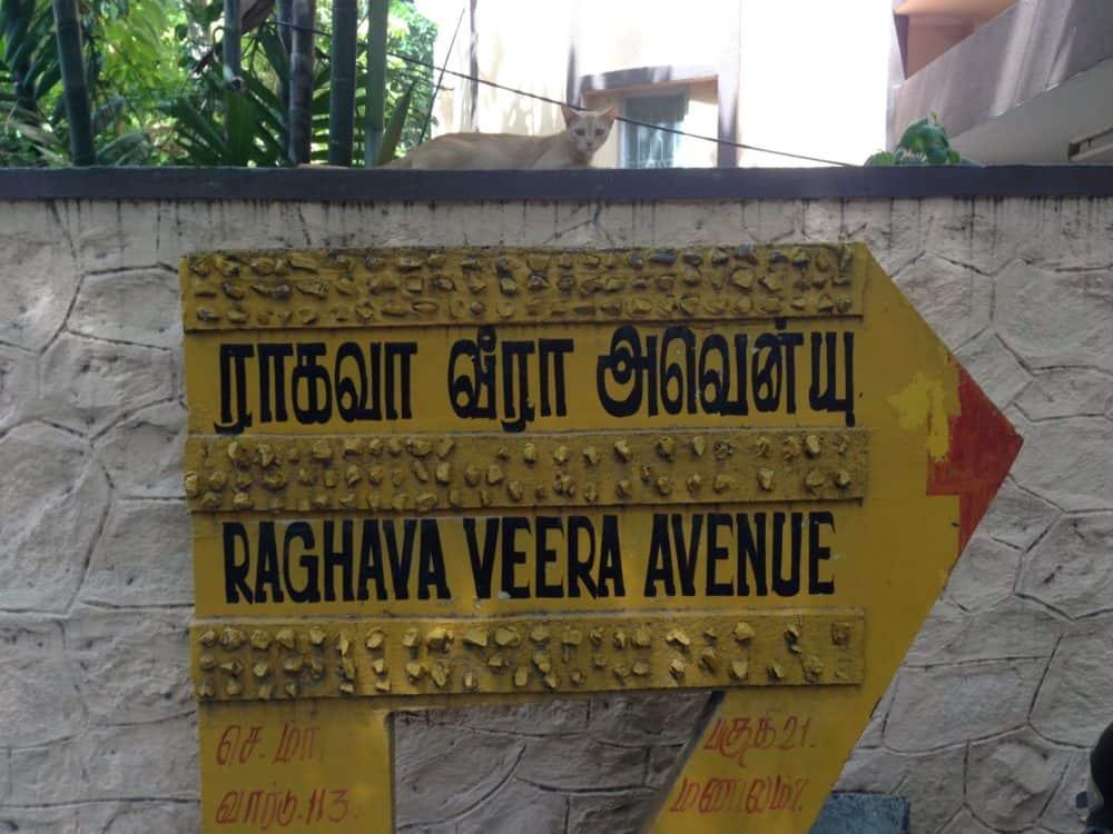 Chennai street sign