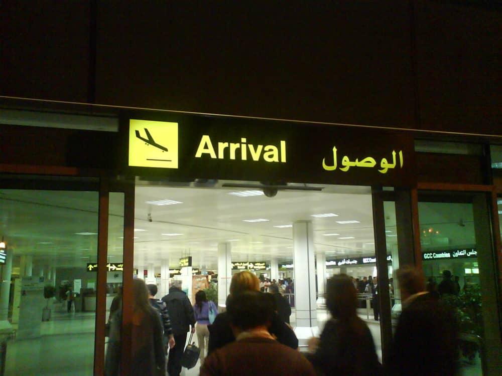 Qatar Smart Airport