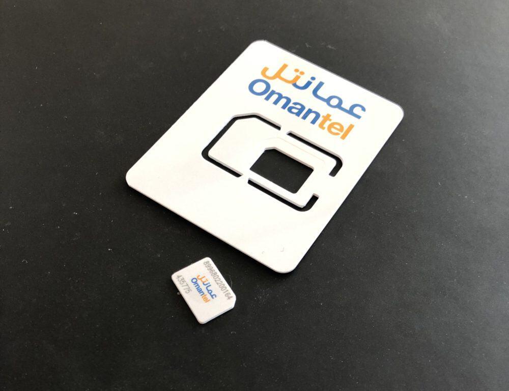 Omantel SIM