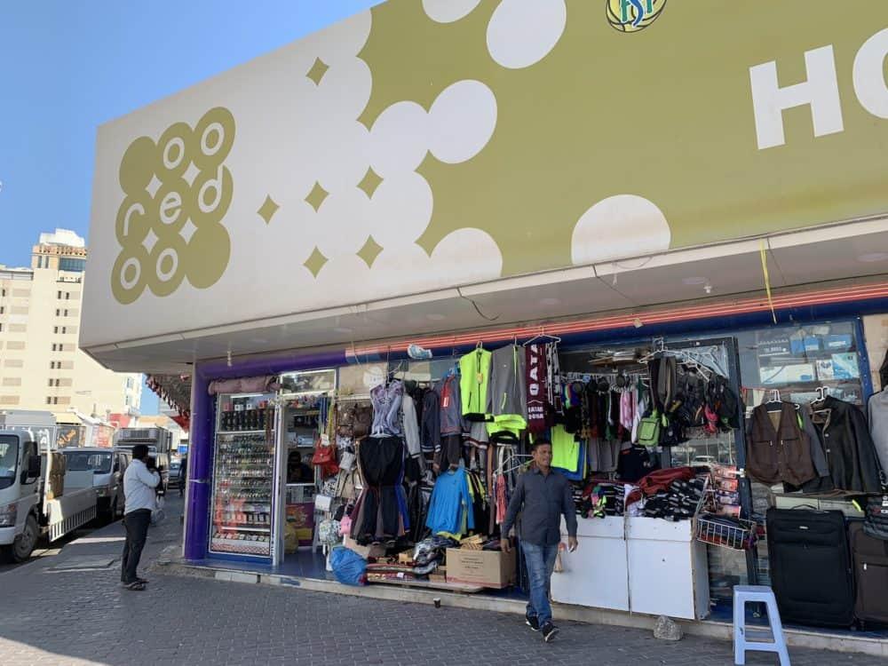 Ooredoo shopfront in Doha